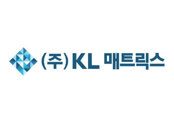 [금융보안특집]케이엘매트릭스