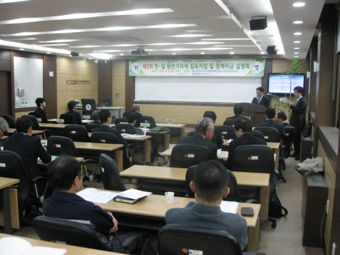 제2회 한일 원전기자재 심포지엄이 4일 동의대 IT융합부품연구소에서 열렸다.
