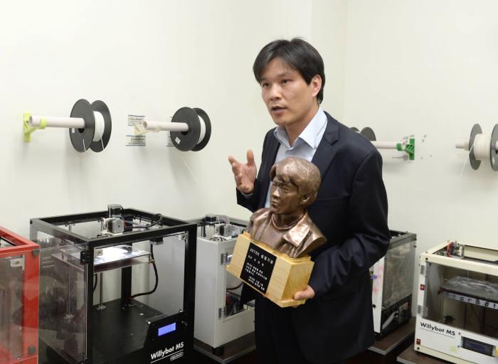 3D프린터 활용한 청동상 제작 서비스 등장…3D텍 3D프린팅 서비스 개시