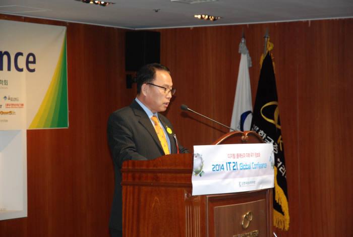 조성갑 한국정보처리학회장이 8일 한국정보화진흥원에서 개최된 `IT21 글로벌 콘퍼런스`에서 환영사를 하고 있다.