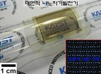 KAIST 연구진이 개발한 나노발전기를 이용해 생산한 전기로 LED 105개를 작동한 모습.