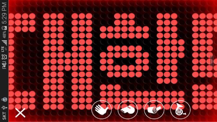 모바일 응원 애플리케이션 티아락 실행 모습
