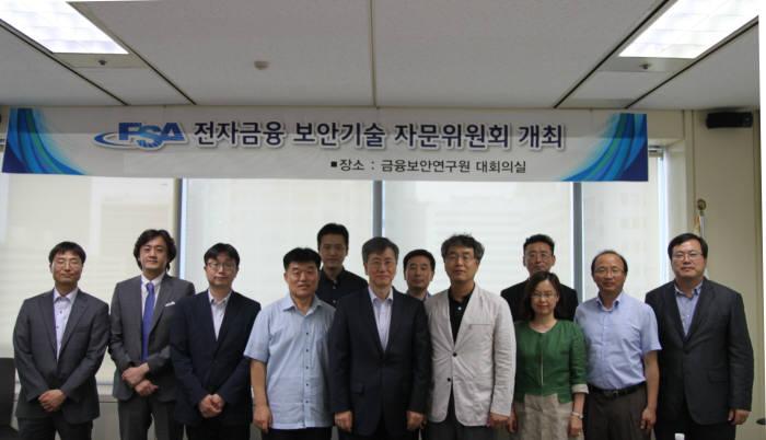 김영린 금융보안연구원 원장(왼쪽 다섯 번째)과 류재철 충남대 교수(여섯번째) 등 자문위원이 전자금융보안기술과 방법을 논의했다.