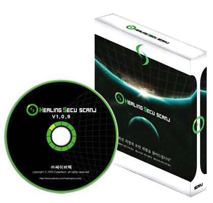 싸이버텍 시큐어코딩솔루션 `힐링시큐 스캔제이 V1.0`