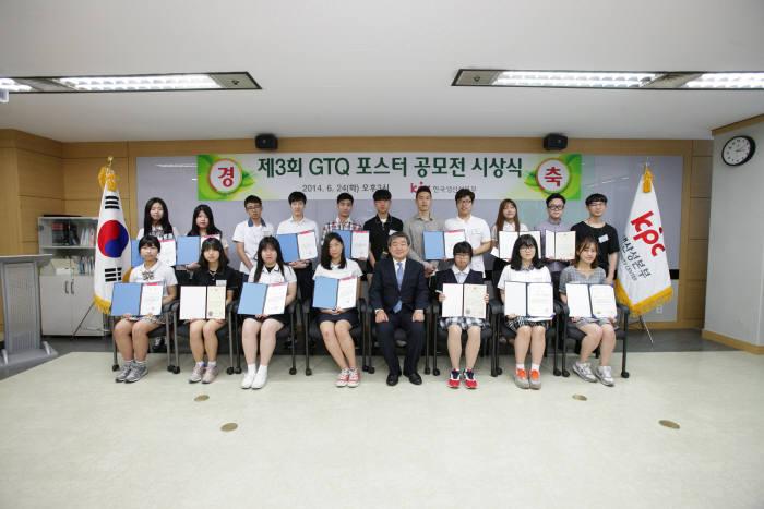 KPC, GTQ(그래픽기술자격) 포스터 공모전 시상식 개최