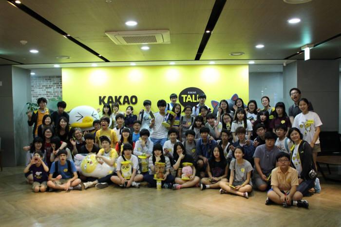 오이씨(OEC) 앙트십 기업 워크샵을 통해 카카오를 방문한 성동글로벌경영고등학교 학생들 모습