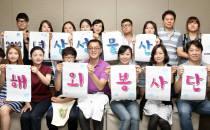 삼성물산 해외봉사단, 휴가 대신 인도 봉사활동