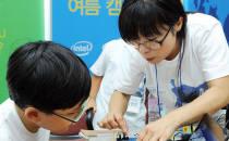 인텔코리아, `아이디어를 현실로: 인텔 갈릴레오 여름 캠프 2014` 열어