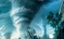 바람의 공포 `인투 더 스톰`