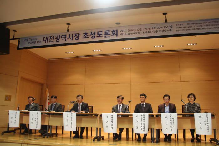 대전시장 초청 토론회 13일 열려