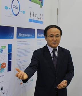 강순주 경북대 교수