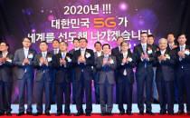 <400>5세대(5G) 이동통신