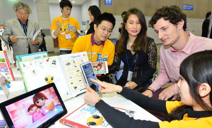 2014 디지털북페어코리아, 다양한 전자책 기술 선보여