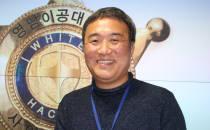 김정삼 영남이공대 사이버보안과 교수