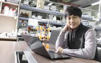 김건태 UNIST 에너지 및 화학공학부 교수