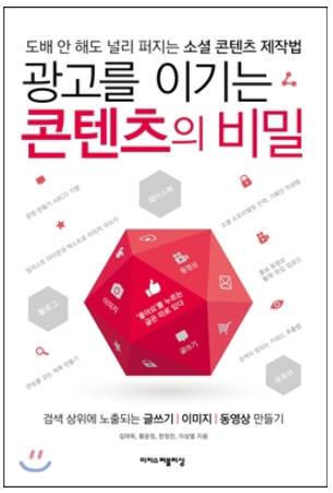[대한민국 희망프로젝트]<419>웹드라마