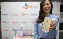 CJ헬로비전, 아이폰5S 출시…1년 유무상 보증 서비스 제공