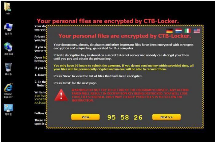 랜섬웨어에 감염된 PC 화면.