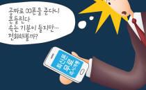 [카드뉴스]갤럭시S6 싸게 사는 법