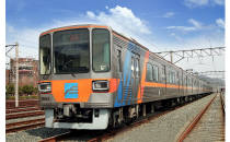 세계 첫 상용 LTE-R 구축 첫 삽···부산지하철, 철도통합무선망 규격공고
