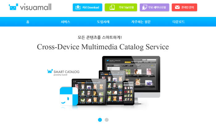 에스넷시스템은 전자문서배포서비스 '카탈로그플러스'를 27일 공식 출시했다. 서비스 메인 화면.
