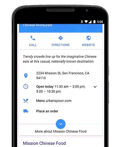 구글이 최근 미국 지역에서 자사 검색 서비스와 연동한 모바일 음식 주문배달 서비스(사진)를 시작했다고 11일 월스트리트저널(WSJ) 및 외신이 보도했다. <자료=구글>