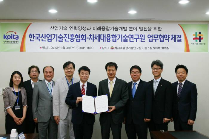 박태현 융기원장(왼쪽 다섯번째)와 김이환 산기협 부회장(왼쪽 여섯번째)이 인력양성과 기술협력에 관한 업무협약을 체결한 후 기념촬영했다.