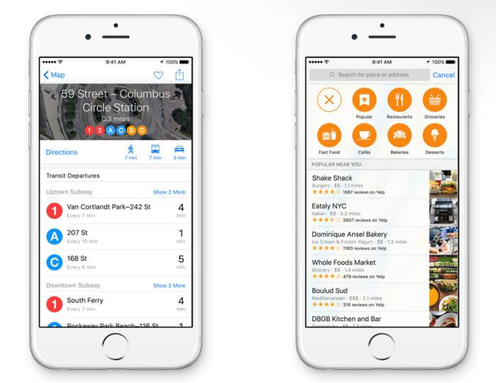 애플 지도 대중교통 정보와 주변 정보 검색 이미지
