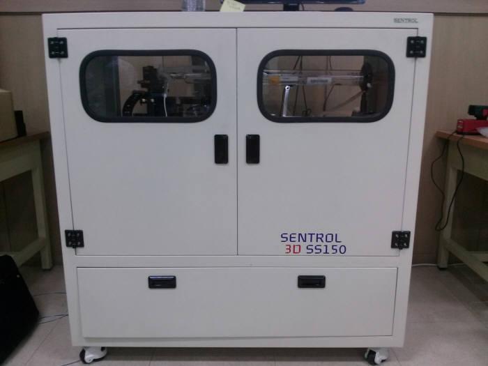 센트롤, 국산 SLS방식 주물사 3D 프린터 상용화