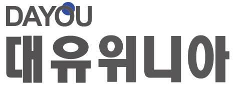 """대유위니아, 전년비 매출 26.3% 증가 """"올해 매출 5200억 달성 무난"""""""