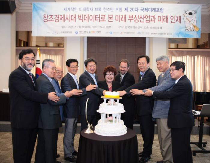 국제미래학회, 미래학자 브룩 힌즈만 초정, 특별강연회 개최