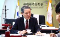 강신영 국립광주과학관 신임 관장