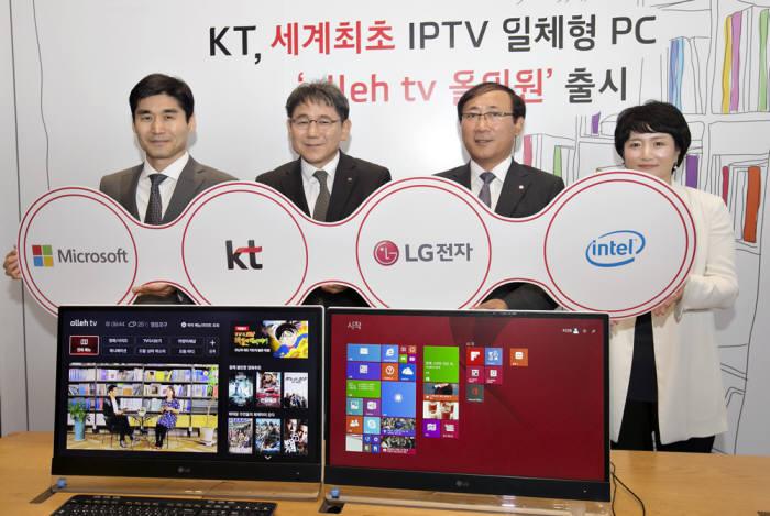 KT-LG전자, 세계 최초 `PC 일체형 IPTV` 출시