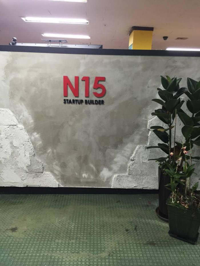 용산 나진전자상가 15동에 위치한 `N15`