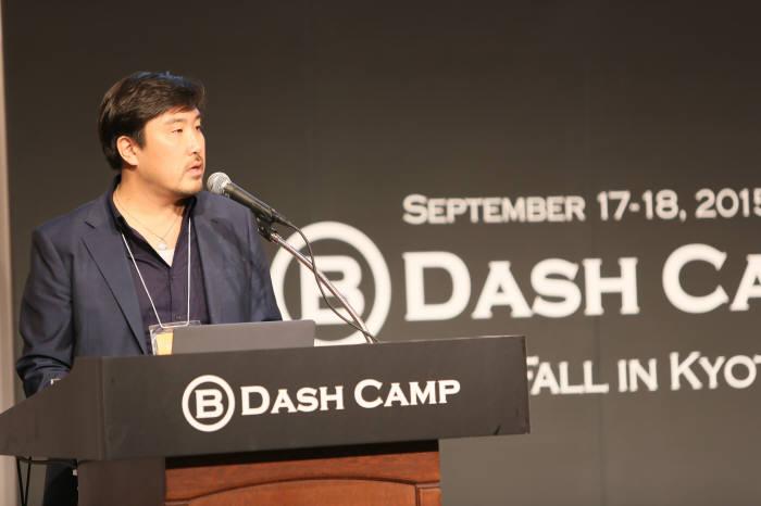 18일 일본 교토 오쿠라 호텔에서 열린 `비 대시 캠프` 결승에서 글로벌 소셜 폰북서비스를 제작하는 윤영중 에바인 대표가 일어로 청중에게 비즈니스모델을 발표하고 있다.