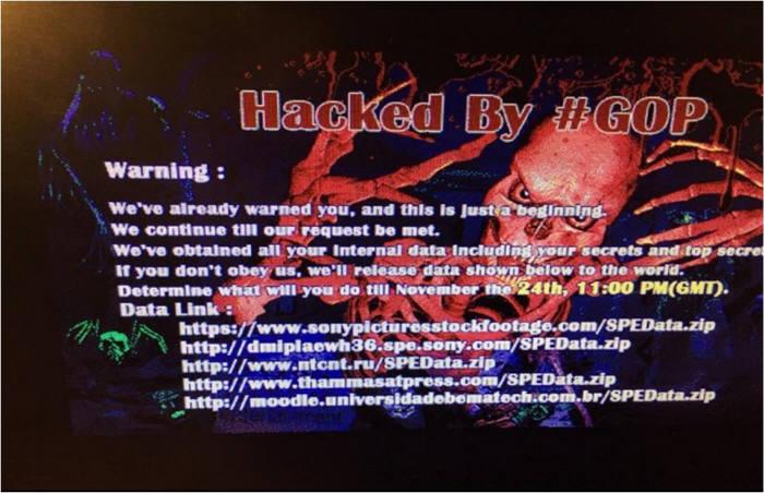 최근 국내서 소니픽처스 해킹에 사용된 것과 같은 구조 악성코드가 발견됐다. 사진은 해킹된 소니픽처스 PC에 나타난 문구.