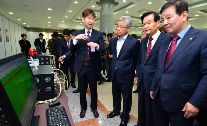 양자 암호통신기술 국회 시연