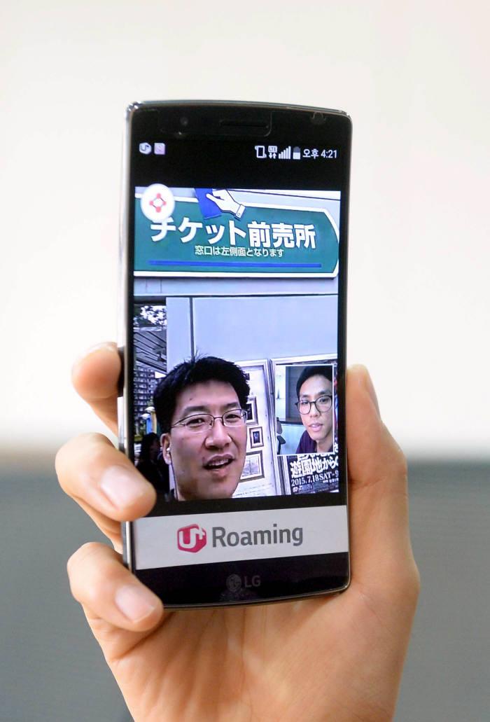 이통 3사 VoLTE 연동이 마무리되면서 음성과 데이터까지 100% LTE를 사용하는 시대가 열렸다. 한국과 일본 사용자가 VoLTE로 실시간 영상통화를 하는 모습.