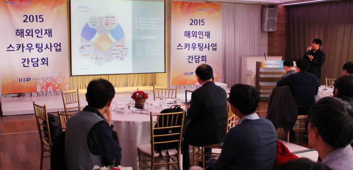 해외인재스카우팅사업 간담회가 수행기관 책임자와 담당자 등이 참가한 가운데 9일 서울 양재동 엘타워에서 열렸다. 전종은 엠클라우드에이피 CTO가 발표하고 있다.