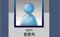 브랜드우수-제이컴정보 `e-펜타곤MDL`
