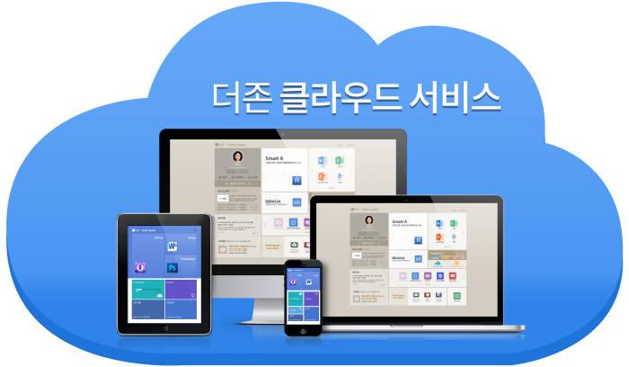 [2015 인기상품]고객만족-더존비즈온 `더존 클라우드 서비스`