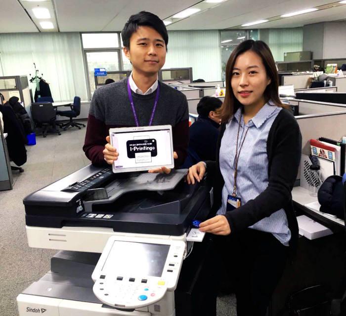 신도리코는 인천국제공항공사가 정부 3.0 일환으로 추진하는 'I-스마트 운동'에 사내 클라우드 시스템 'I-프린팅' 솔루션을 구축했다고 29일 밝혔다. <사진=신도리코>