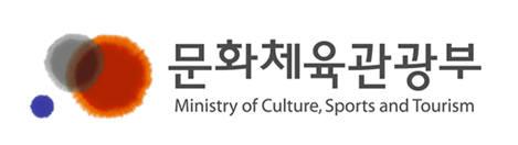 문체부-콘진원 28일 `2016년 콘텐츠 10대 동향 발표`
