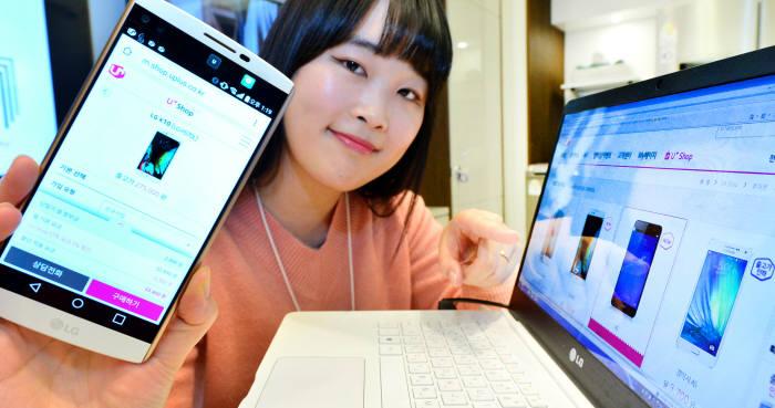 [투데이 이슈]휴대폰 요금, 온라인 가입땐 7% 추가할인