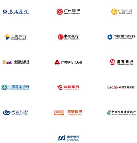 오는 2월 8일, 중국 전역에서 애플페이 서비스가 시작된다. 애플은 중국 춘절 시즌에 맞춰 현지 19개 은행과 협력해 중국 전역에서 근거리무선통신(NFC)기반 애플페이 서비스를 선보일 예정이다.