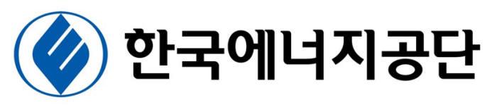 한국에너지공단 CI.