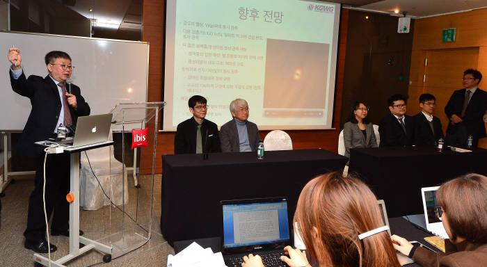 아인슈타인 중력파 실체 발견…한국 연구진 저주파 검출기 `소그로(SOGRO)` 주도 예정