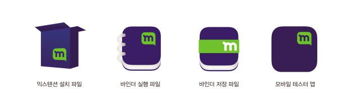 엠북2.0 아이콘 <사진 솔루윈>