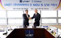 이씨마이너와 UNIST, 빅데이터 활용 스마트운전 시스템 개발 추진