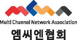 MCN협회(MCNA), 9일 공식 출범